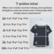 Kotimaisen t-paidan mitat